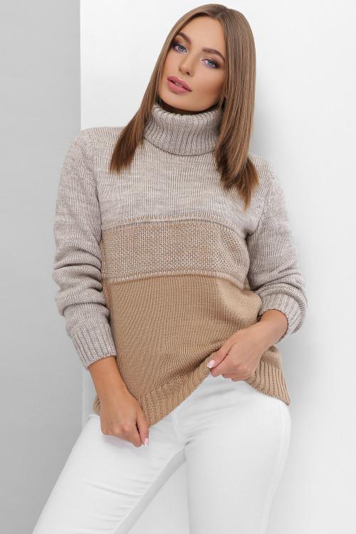 Женский двухцветный свитер под горло капучино-бежевый 44-50
