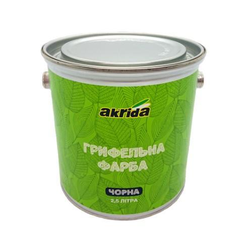 Грифельная краска Akrida СЕРАЯ 2,5 л на 10 м2