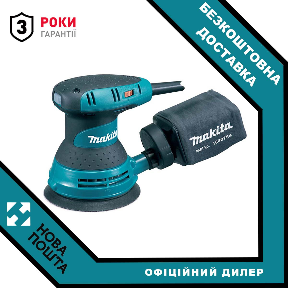 Ексцентрикова шліфмашина MAKITA BO5031 (BO 5031)