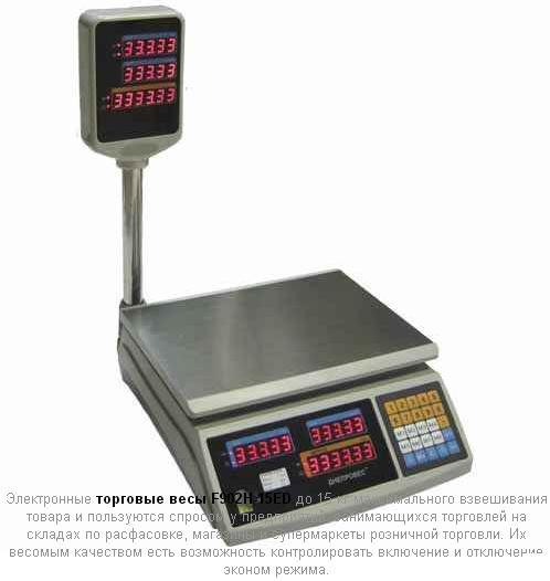 Весы торговые F902H-ED