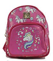 Яркий и красивый детский рюкзак YR 7214