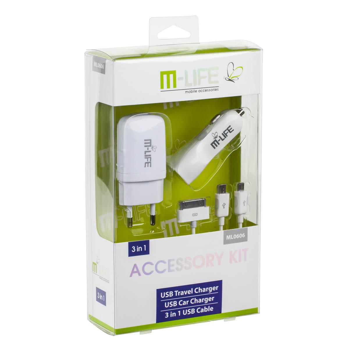 Набір: автомобільний зарядний пристрій, USB-зарядний пристрій, кабель M-Life (ML0606) авто-1A; мережа-2,1/1A