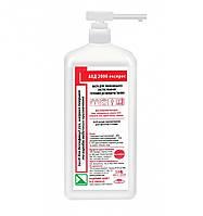 Антисептик дезинфектор Lysoform АХД 2000 экспресс 1 л