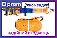 Ремень стяжной Сила - 5 т x 12 м x 50 мм