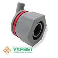 Запасной клапан ведра для выпойки, фото 1