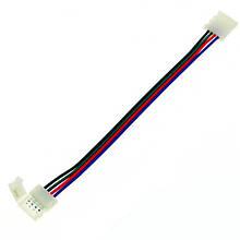 Соединительный кабель BIOM для ленты SMD5050 RGB 2 разъёма