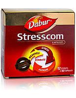 Стресском 120 кап. (экстракт!), Stresscom Dabur, гармония нервной системы, Дабур, Аюрведа Здесь