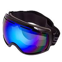 Очки горнолыжные черные SPOSUNE HX001 (синяя зеркальная линза)