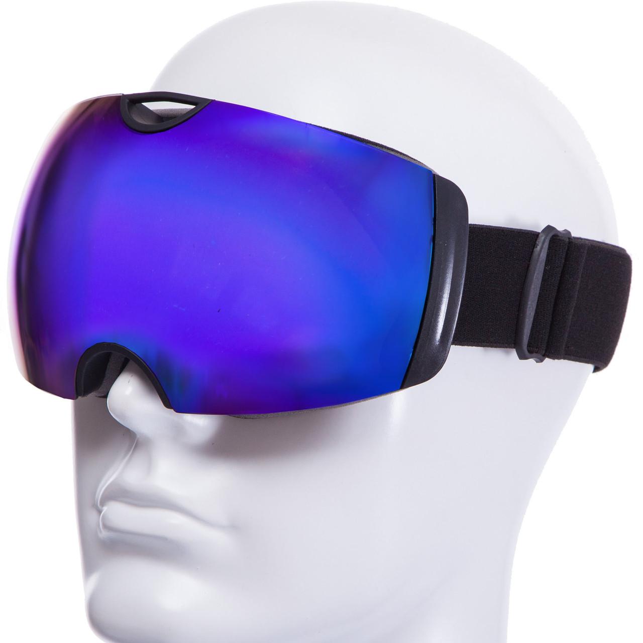 Лыжная маска черная SPOSUNE HX036 (синие зеркальные линзы)