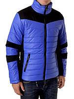 Синяя куртка мужская.