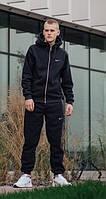 Мужской зимний спортивный костюм Nike (Найк), Спортивные костюмы теплые Найк (44 - 52 р) Темно-синий