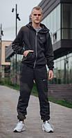 Спортивные костюмы мужские Nike, Костюмы теплые Найк (44 - 52 р) Темно-серый