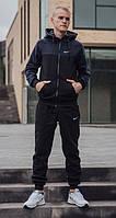 Мужской спортивный костюм Nike Зимний мужской спортивный костюм Найк Спортивные костюмы nike
