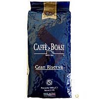 Кофе в зернах CAFFE BOASI BAR Gran Rizerva 1 кг