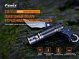Ліхтар ручний Fenix E35 V3.0, фото 5