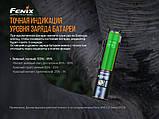 Ліхтар ручний Fenix E35 V3.0, фото 10