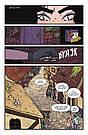 Двері Агари. Випуск #1, фото 4