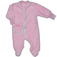 Кобинезон 0709124 детский для девочки