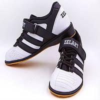 Штангетки (кросовки) для тяжелой атлетики КОЖА OB-4588 40 (25,5 см) 41