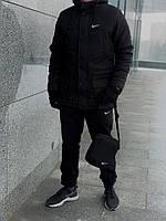 Чоловічий зимовий комплект: тепла парку Nike + утеплені штани Nike + ПОДАРУНОК