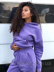 Женский спортивный костюм зимний трехнить на флисе бежевый фиолетовый оливковый со змейками 42-44 46-48 теплый