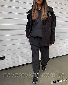 Женский зимний спортивный костюм двойка черный бежевый трехнить на флисе худи и штаны на резинке 42-46 48-50