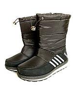 Женские сапоги зимние Аляска, женская обувь зима, женские дутики, взуття жіноче зима