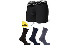 Комплект анатомических боксеров LONG LIGHT и носков MAN`s SET