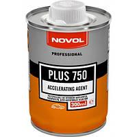 Ускоритель для акриловых изделий Novol PLUS 750 0,3л