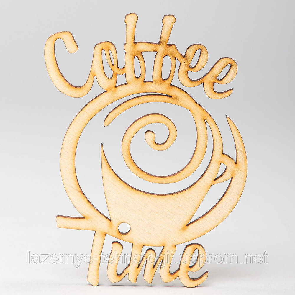 "Слова из дерева ""Coffee Time"""