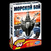 Настольная игра Hasbro Морской бой, дорожная (Sea Battle)