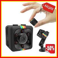 Скрытая мини камера SQ11 с датчиком движения и ночной съемкой Full HD, скрытая видеокамера