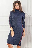 Стильное красивое модное удобное женское платье, платье из ангоры, одежда на каждый день