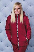 Прекрасный стильный зимний женский костюм, удобный коплект на зиму для женщин, яркая зимняя одежда