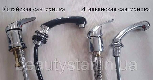Парикмахерская сантехника в Украине