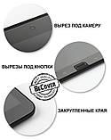 Защитное стекло BeCover для Lenovo Yoga Smart Tab YT-X705 (704622), фото 4
