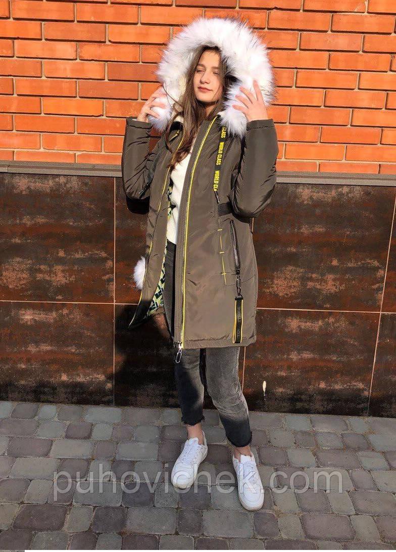 Модный пуховик женский интернет магазин размеры 42,44,46