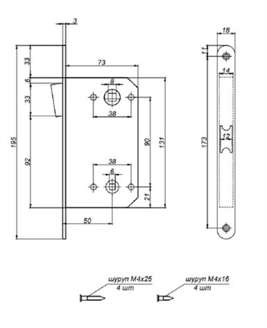 Засувка APECS 5300-M-WC-G магнітна, фото 2