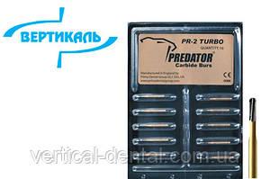Боры для разрезания коронок Predator Turbo.