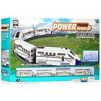 Детская железная дорога Power Train World Скоростной Поезд BSQ 2183, 43 элементов (457 см)
