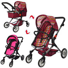 Кукольная коляска для кукол 9663 Melogo