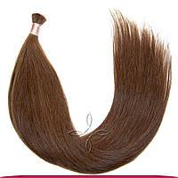 Натуральные славянские волосы в срезе 65-70 см 100 грамм, Шоколад №04
