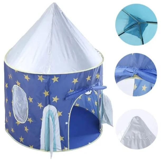 Детская игровая палатка шатер «Ракета» для детей
