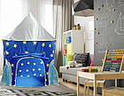 Дитячий ігровий намет палатка «Ракета» для дітей, фото 2