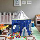 Детская игровая палатка шатер «Ракета» для детей, фото 3