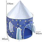 Детская игровая палатка шатер «Ракета» для детей, фото 4