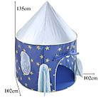 Дитячий ігровий намет палатка «Ракета» для дітей, фото 4