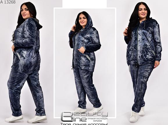 Спортивный костюм женский из тонкого велюра батал Minova Размеры: 54.56.58.60.62.64., фото 2