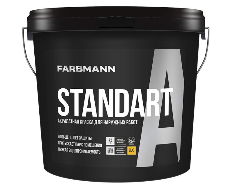 "Фарба акрилова FARBMANN STANDART A фасадна база ""LC""- транспарентна 9л"
