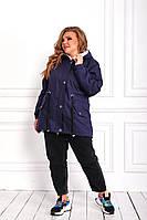 Женская куртка-парка Размеры: 48-50, 52-54,56-58,60-62, 64-66